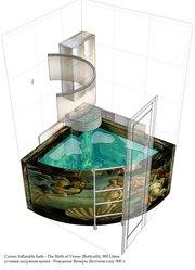 Инновация - раскладная аэромассажная ванна