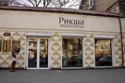 Красивое фасадное помещение от хозяина в центре Одессы.
