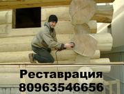 Шлифовка срубов в Украине.